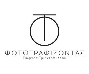 fotografizontas