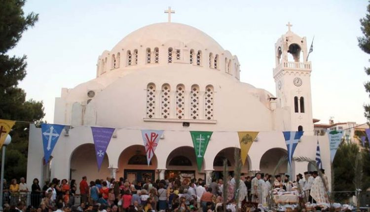 Ιερός Ναός Αγίας Μαρίνας Αρτέμιδας:Αγρυπνία Προφήτου Ζαχαρία