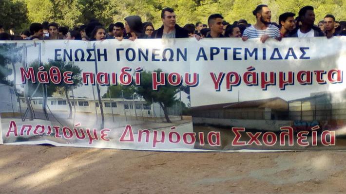 Παράσταση διαμαρτυρίας της ένωσης γονέων Σπάτων-Αρτέμιδας στην περιφέρεια για τις μεταφορές των μαθητών Αττικής