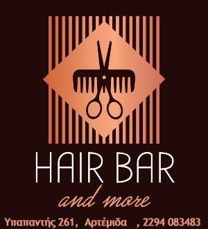 hairbar